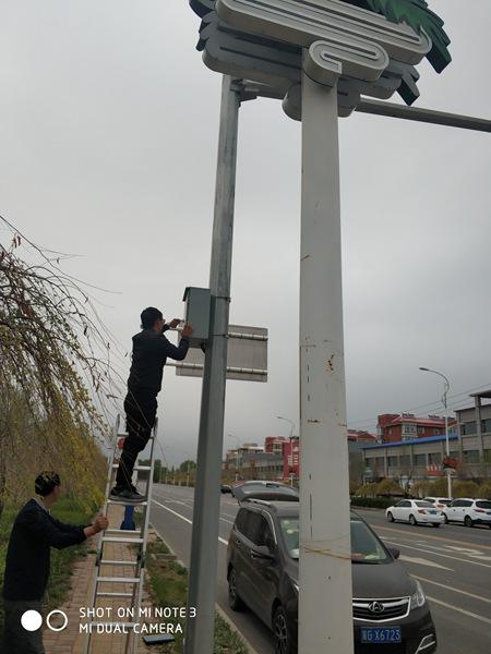 沽源县城区电警-指示灯维保服务 (6)