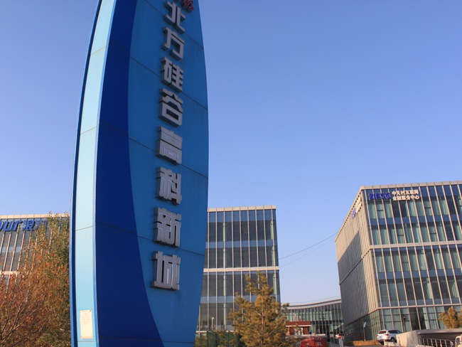 张江远区无线覆盖及综合布线亚博体育官网app下载 (9)