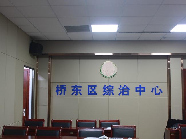 yabovip2020雪亮亚博体育官网app下载桥东区综治中心